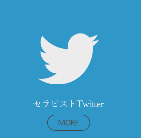 Twitterバナー